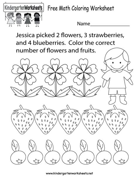 printable worksheets coloring coloring pages math coloring worksheet free kindergarten