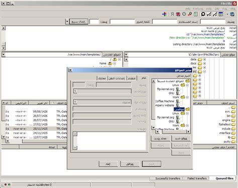 tutorial filezilla xp download filezilla full setup 2014 offline installer