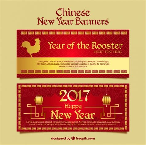 new year banner free and golden banners for new year vector free