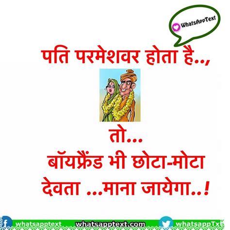 chutukel india 27 best boy husband v s girl wife images on pinterest
