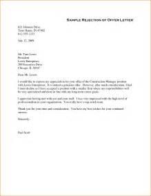 Business Letter Example Offer sample job offer letter rejection letters