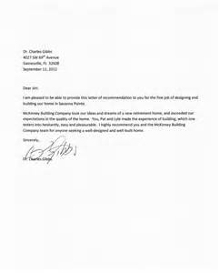 Letter from employer 849 x 1100 70 kb jpeg employment reference letter