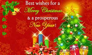 Christmas text messages merry christmas and happy new year 2012