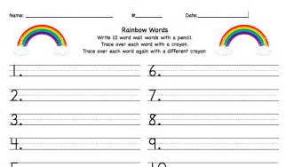 rainbow writing spelling words template search results for rainbow writing template calendar 2015