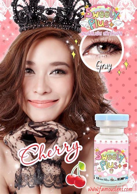 Solotica Hydrocor Brown By Sweety Plus คอนแทคเลนส ย ห อสว ทต พล ส sweety plus contact lens
