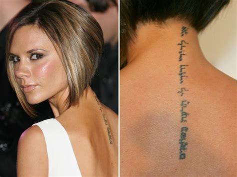 victoria beckham tattoos beckham couturing