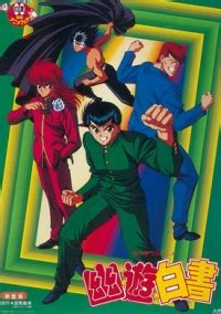 Anime Heaven Yu Hakusho The Anisearch