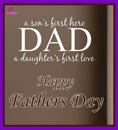 happy fathers day images with quotes new year greetings