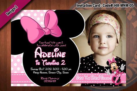 Tetonis Ts 03 White Black Pink Original should invitations match theme babycenter