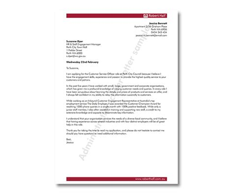 administration cover letter template robert