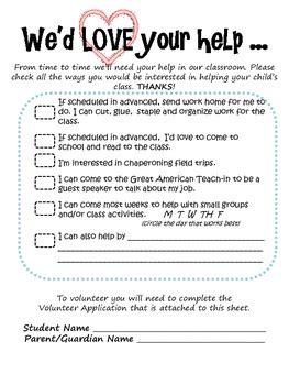 parent family classroom volunteer form    teacher tpt