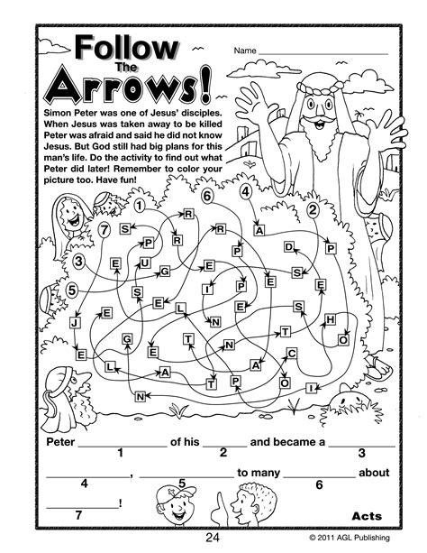 printable activity sheets grade 3 valuable bible tools math activities grades 3 4