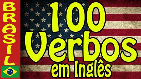decorar palavras em ingles como decorar verbos em ingles aprender ingles do zero