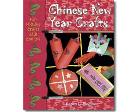 new year cooking preschool new year crafts book review new years