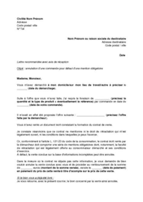 lettre de demission fac application letter