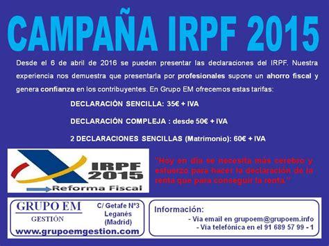 como se cuando debe declarar renta en 2016 colombia 191 c 211 mo afecta la herencia en una declaraci 211 n de la renta