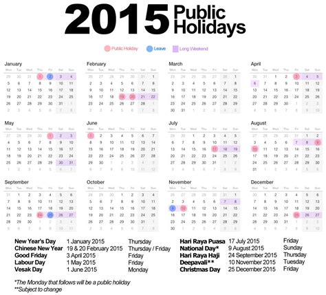 new year vacation schedule new year 2015 calendar singapore 9to5gifs