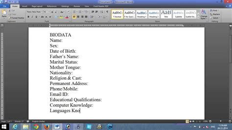 how to prepare biodata how to create a biodata using ms word