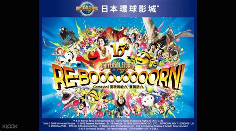 E Ticket Universal Studio Japan authorized reseller universal studios japan discount tickets