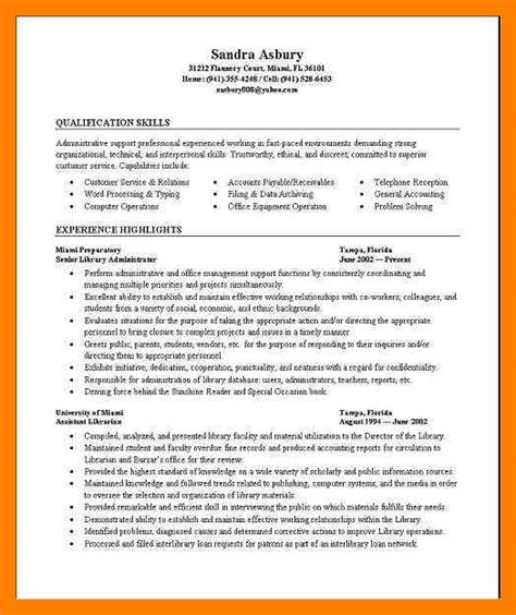Resume Skills Chart 8 accounts receivable resume time table chart
