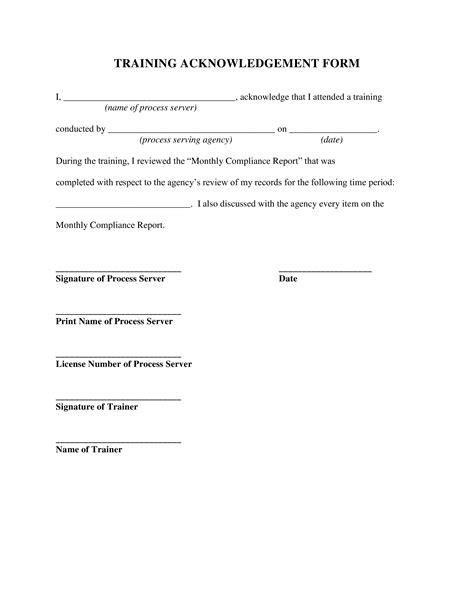 training acknowledgement letter templates