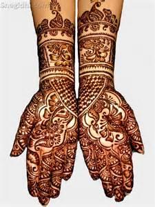 Mehndi designs for bridal 2013 say 24