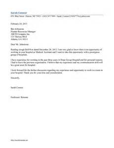 Medical assistant cover letter template free microsoft word