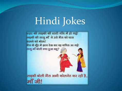 powerpoint tutorial hindi powerpoint jokes images reverse search
