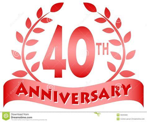 40th anniversary clip art 101 clip art