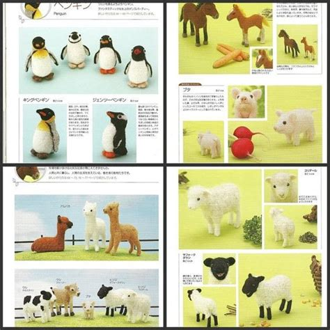 free felt animal patterns ebook needle felt wild animals
