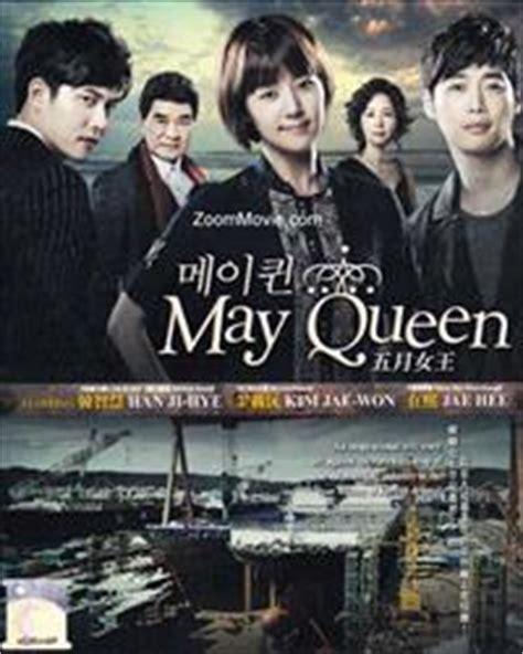film drama korea may queen may queen dvd korean tv drama 2012 episode 1 38 end