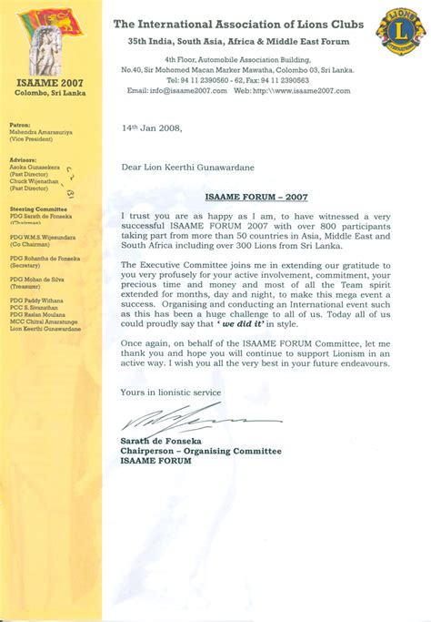 Clients Testimonials Graphic Systems Pvt Ltd Lions Club Letterhead Template