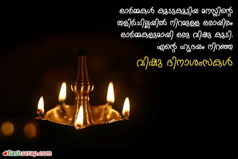 happy vishu 2015 greetings wishes images sms pictures