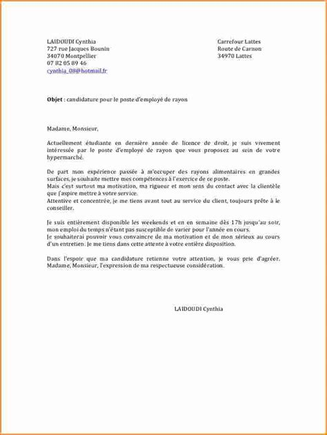 Exemple Lettre De Motivation Vendeuse Caissiere Rtf Lettre De Motivation Caissiere Spontanee