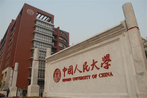 Renmin Of China School Of Business Mba Tuition by Acya Rbs Imba Scholarship Australia China Youth Association