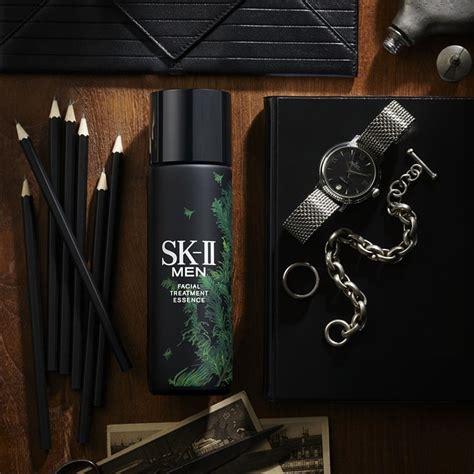Sk Ii Treatment Essence 215ml sk ii treatment essence 215ml limited edition