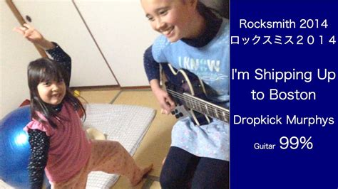 shipping up to boston rocksmith audrey 11 plays guitar i m shipping up to