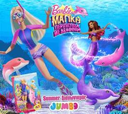 barbie movies images barbie dolphin magic hd wallpaper background photos 40561483