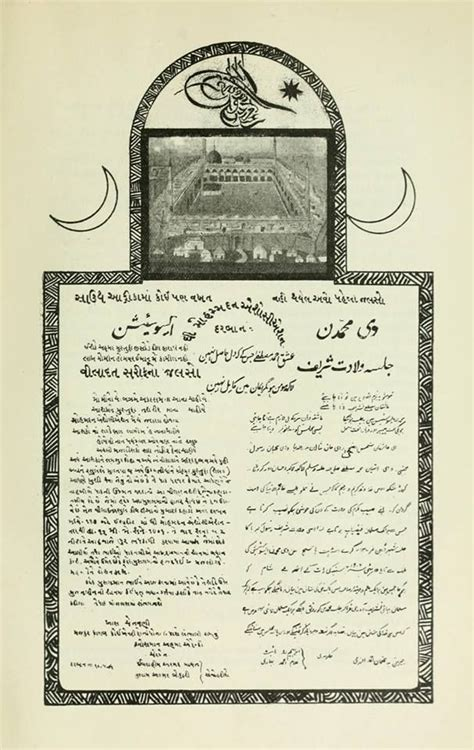 ottoman empire language 205 best images about ottoman empire history on pinterest