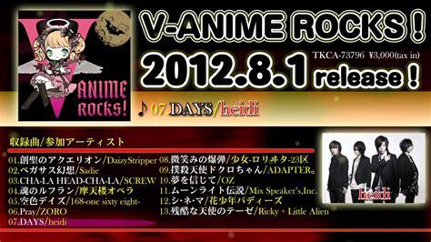 V Anime Rocks by V Anime Rocks ダイジェスト