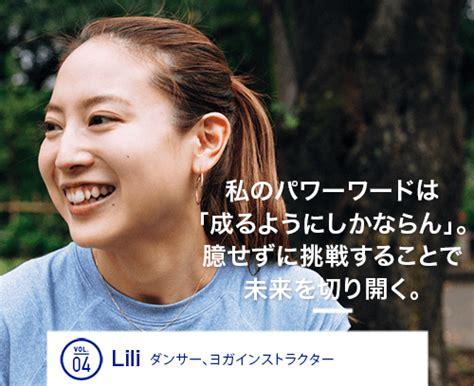 Lilis Top 1 剛嘉徳 ウエーブライダー20 スペシャルコンテンツ new feeling new me ランニング ミズノ