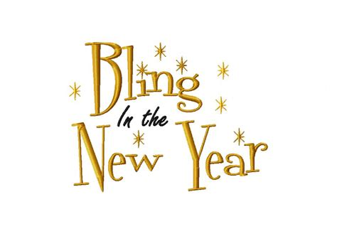 new year the free bling in the new year machine embroidery design
