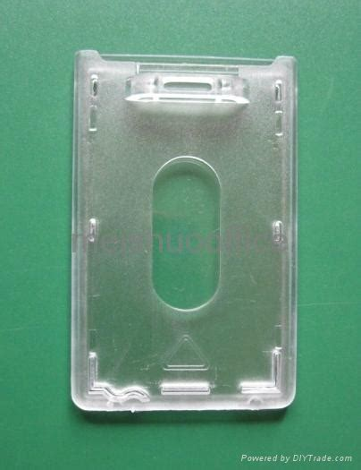 Plastik Id Card Portrait 9 5x15 5 plastic card holder in portrait style only ms rbh60