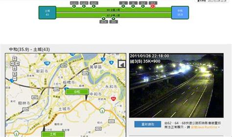 taiwan new year traffic 春節過年交通資訊 塞車不要來