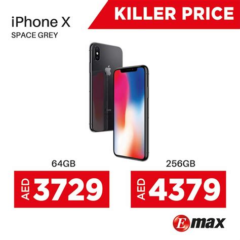 emax iphone x killer offers in uae uae dubai offers deals coupon codes
