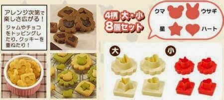 Cetakan Banana Cookies rieki shop cookies cooking cetakan biskuit