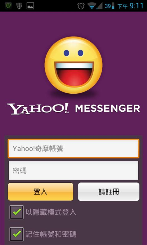 yahoo messenger apk messenger apk for android 2 3 5
