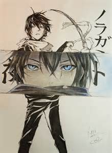 Yato god of calamity by cholokmosooki on deviantart