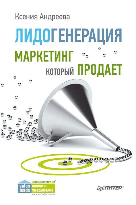 книги по программированию самообучение