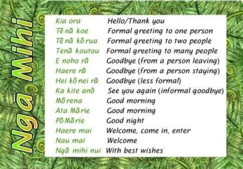 Basic By Mauri 3 maori basic te reo language picture of hoppit mini